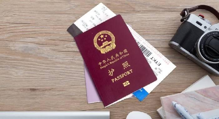 日本新鲜事-赴日网上签证开始实行